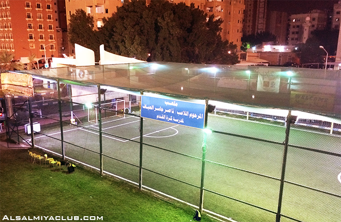 footballschool1