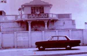 salmiyagate-1964