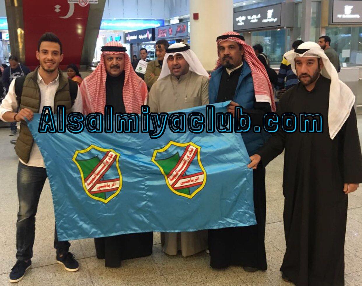 صالح راتب يصل الكويت تمهيداً لانضمامه للسالمية